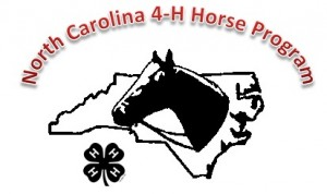 NC 4-H Horse Program Logo 2015