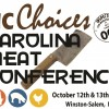 Carolina Meat Conference Logo