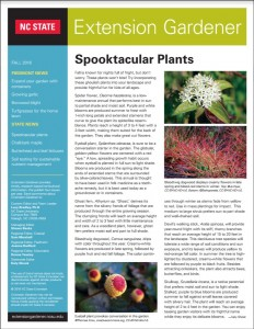 Cover photo for Extension Gardener Fall 2016 Newsletter Available Now!