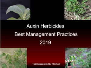 The 2019 Auxin Herbicides-Best Management Practices training was recently recorded. Contact you local Extension agent for more details.