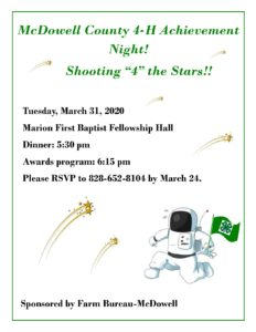 Cover photo for McDowell County 4-H Achievement Night